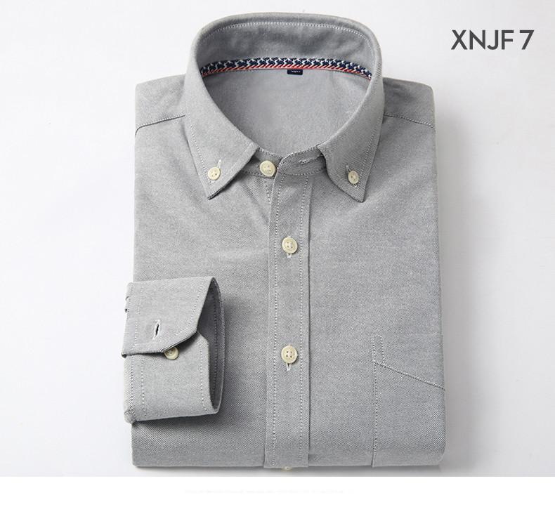 XNJF-7