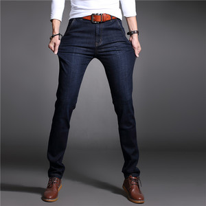 Image 2 - 2017 Autumn Winter Thicken Smart Casual Jeans Men Fashion Denim Trousers Brand Clothing 30 42 Jeans 327B