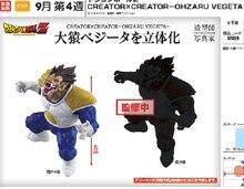 Dragon Ball Z Ohzaru Vegeta PVC Action Figure 16cm