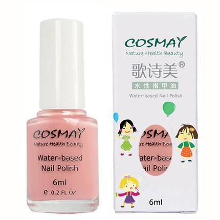 COSMAY Water based nail polish 6ml natural health tasteless nude ...