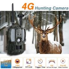GPS 기능을 갖춘 SMS 제어 4G 스카우팅 사냥을위한 야생 동물 열 화상 카메라 시간 경과 섀도우 와일드 카메라 16MP FTP 캠