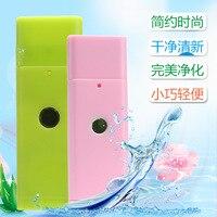 ミニマイクロ吹い計器香水フレグランス香水ディフューザーギフト家庭用美容機