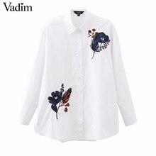 Popular Oversized White Shirt-Buy Cheap Oversized White Shirt lots ...
