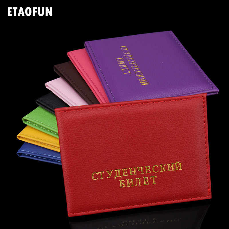 Etaofun Russian new student ID card holder, 2018 high quality PU leather students license cards cover, hot sale protector case