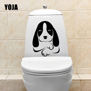 YOJA 18X23.7CM Nature Puppy Dog Animal Friends Kids Room Decoration Wall Stickers Toilet Decal T5-1490 image