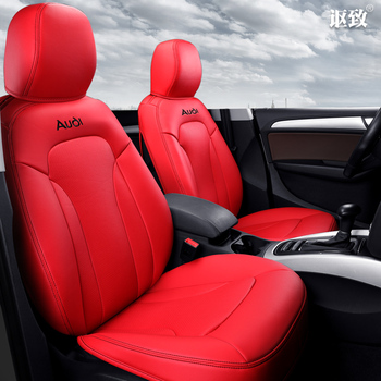 Dedicated custom  leather car seat covers  car styling  for  Audi Q5 Q3