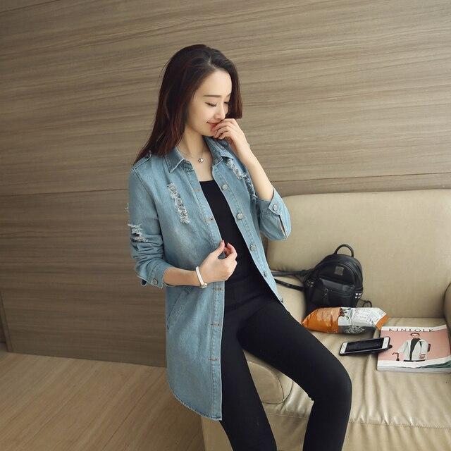2017 New Fashion Ladies Long Sleeve Jean Jacket Females Outwear Edition Slim Hole Cowboy Women Denim Jacket Coat plus size S-4XL