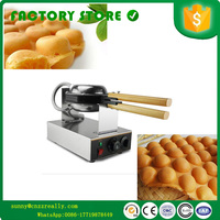 Hong Kong Instrument Gas Eggs Seed Machine Waffle Machine Stainless Steel Egg Waffle Maker Egg seed roaster egg cake machine