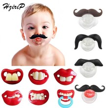 Top Silicone Baby Pacifier Joke Prank Toddler Pacy Orthodontic Nipples Teether Baby Pacifier Care Baby Christmas Gift