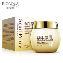 лучшая цена BIOAQUA Snail Essence Sleep Mask Shrink Pore Anti Wrinkle Nourishing Skin Whitening Moisturizing Facial Mask 120ml
