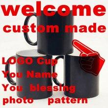 Le Nombre de fotos bendición regalo de Navidad Por Encargo de Color Tazas Tazas de cambio Magia de calor sensible Taza de Té De Cerámica LOGO taza