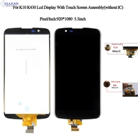 1pcs For LG K10 TV LCD Display Screen Digitizer Assembly For LG K10 Display K430 K430DS K420N 420N Screen Free Shipping+tools
