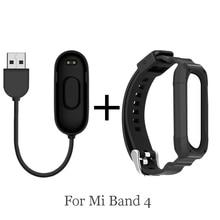 Браслет для сяоми ми бэнд 4 силиконовый ремешок Замена браслета подкрепления ми группа 4 нфк USB-кабель для зарядки адаптер