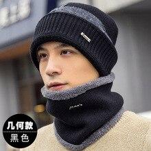 71030e82592 Outdoors Increase Villus Line Hats Set Head Cap Male Thickening Keep Warm  Neck Set Ride A