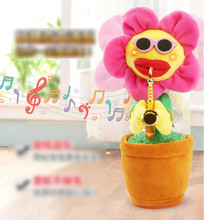 Cool fun Novelty Practical Jokes Gag Toys for children gift  sunflower model toys цены