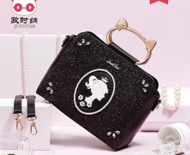 Princess sweet lolita bag Korean summer all match and lovely diamond insert shoulder bag fashion handbag women's bag 171163 цена