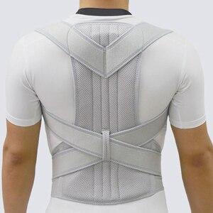 Image 3 - Correttore di postura dargento scoliosi tutore posteriore spina dorsale corsetto cintura spalla terapia supporto scarsa postura correzione cintura uomo