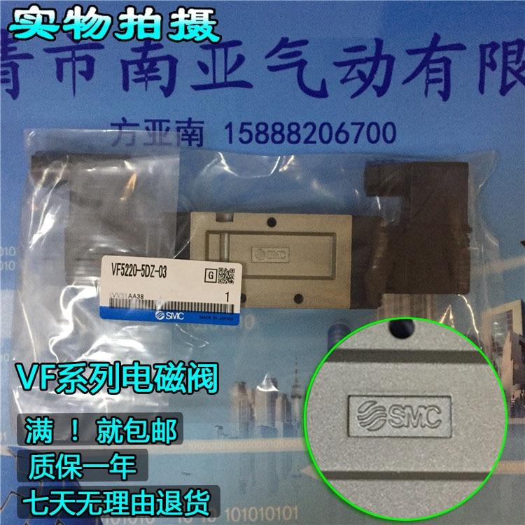 VF5220-5DZ-03 SMC solenoid valve electromagnetic valve pneumatic component  pneumatic  tools syj3242 5lz smc solenoid valve electromagnetic valve pneumatic component