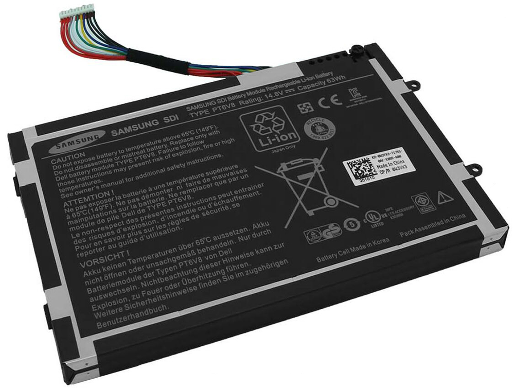 All kinds of cheap motor r1 battery in All B