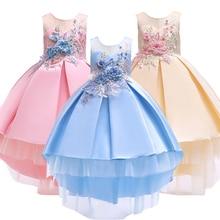 купить 2019 Lace Sequins Formal Evening Wedding Gown Tutu Princess Dress Flower Girls Children Clothing Kids Party For Girl Clothes 2 3 онлайн
