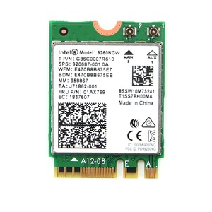 Image 5 - Dual band Desktop Wireless Intel 9260AC 9260NGW MU MIMO 802.11ac 1730 Mbps Wifi Bluetooth 5,0 PCI E PCIe X1 Wlan Karte + antennen