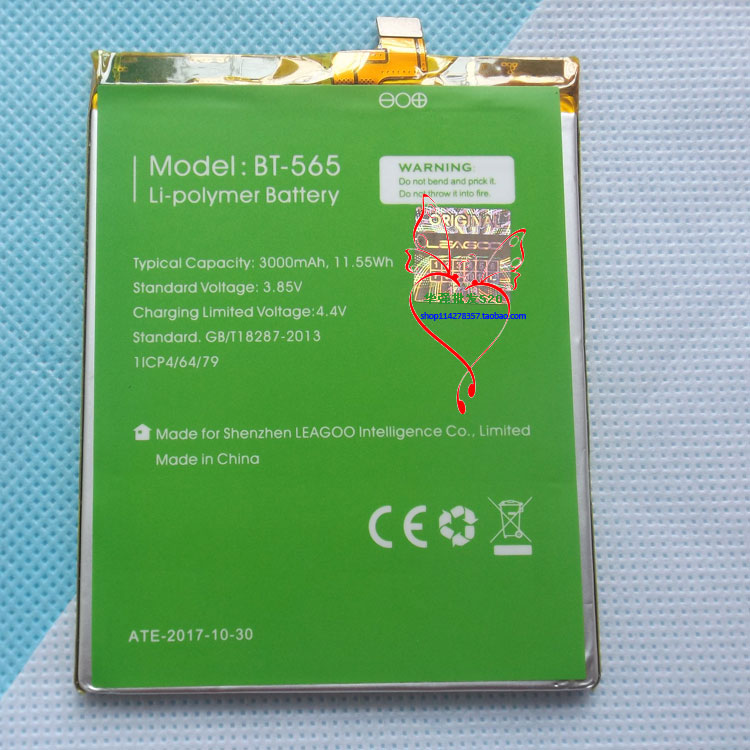 Original kiicaa mix BT-565 Battery New 5.5inch leagoo kiicaa mix Mobile Phone Battery 2940mAh FREE SHIPPING with Tracking Number