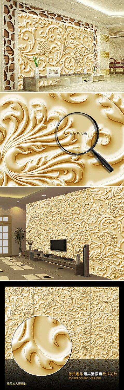 chinese wallpaper murals
