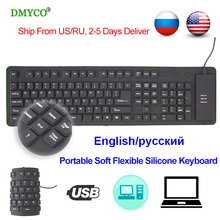 Portable Mini Keyboard Russian/English Flexible Silicone Waterproof USB Keyboards for Android TV Box Smart TV PC Laptop computer