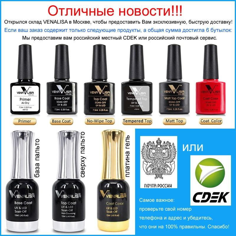 VENALISA Primer No Acid Fast Dry Dry Professional Nail Art Salon de - Manichiură - Fotografie 6