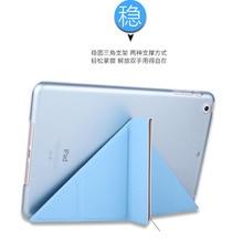 Nuevo caso para apple ipad mini 1/2/3 ultrafino flip multifuncional plegamientos stand PU cuero de la tableta Cubierta de La PC shell capa coque