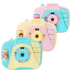 Cartoon Electronics Camera Projection Singing Toys For Baby Decoration Kids Gifts Cute Educational Children China Birthday Room