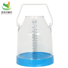32 Liter Transparent Milk Bucket for Milking Machine, Milk Can for Dairy Farm, Milk Container commercial automatic 50l yogurt and fresh milk sterilizer milk sterilize machine for dairy farm milk pasteurizer