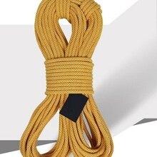 8-12мм 10-25 м, 1600-3200кг быстрый спад Веревка безопасности Рабочая скалолазание ремень Спорт жгут, полный набор открытый веревка