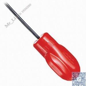 MS10C Sensor (Mr_Li)MS10C Sensor (Mr_Li)