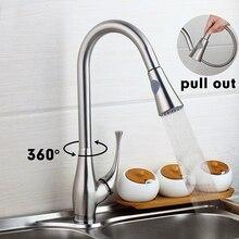 Мода Роскошная Кухня Convience Вытащить Поворотный Кран Никель Матовый Термостатический Кран Бассейна Раковина Кран Tap