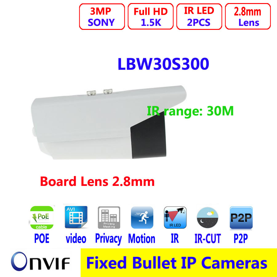 New Arrival 3MP IP Camera Full HD Network Bullet Camera IR Support POE and Onvif IP66 ,Board Lens 2.8mm