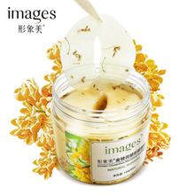 INAGES Bottle Gold Osmanthus Eye Mask Skin Care Wom