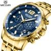 New Style MEGIR Quartz Men Watch Top Brand Luxury Military Sport Quartz Watches Clock Men Relogio