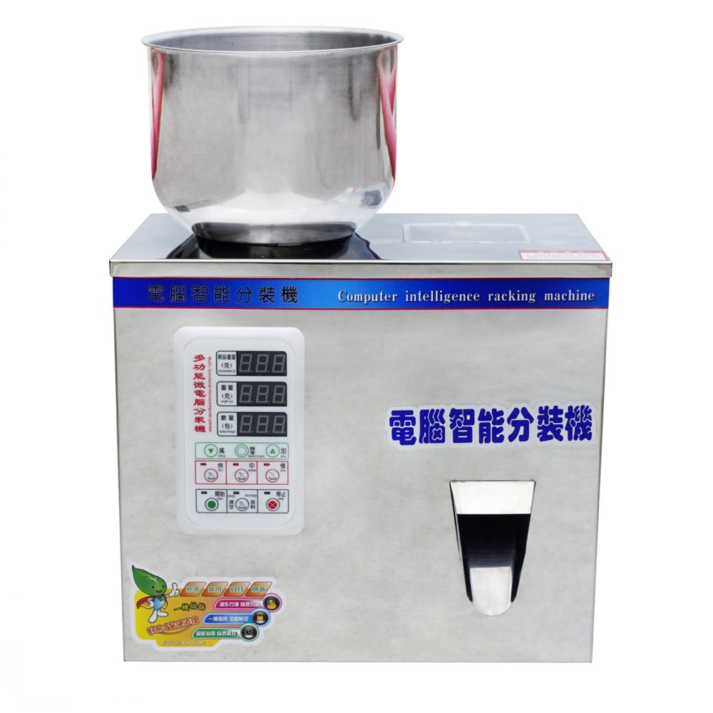 Intelligent Packing Machine Dispensing Machines1-50g Weighing and Filling Machine for Powder Tea Seed Bean 220V 50HZ ytk 25 1200g weighing and filling machine dry powder filling machine for particle or bean or seed or tea grind