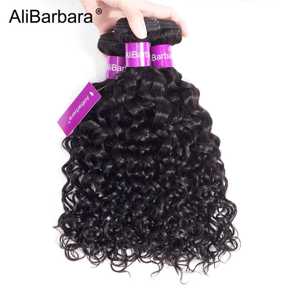Alibarbara Hair Peruvian Water Wave Hair Weave Bundles Natural Color Remy 100% Human Hair Bundles 8-28inch 1 or 3 or 4 pcs