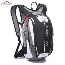 Местный лев велосипедная сумка велосипед MTB открытый enquipment 18L Альпинизм походный дышащий Открытый велосипедный рюкзак для верховой езды велосипедная сумка