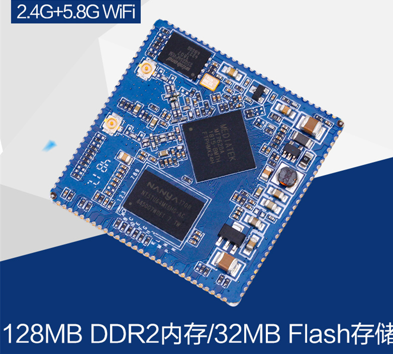 Nanopi A64 Allwinner A64, 64 бит высокая производительность, Quad-Core A53  демо доска, работает