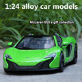 1:24 alloy car models,high simulation McLaren sports car,metal diecasts,freewheeling,the children's toy vehicles,free shipping