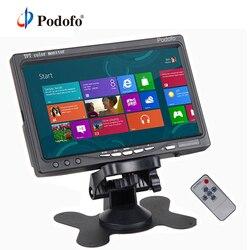 Podofo 7 TFT Color Car  Reversing Rear View Monitor Security Display Screen 2 Video Input 2 AV In For DVD VCD Backup Camera