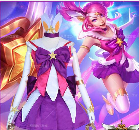 LOL game cosplay costumes  Lux skirt anime the Lady of Luminosity Cos costume