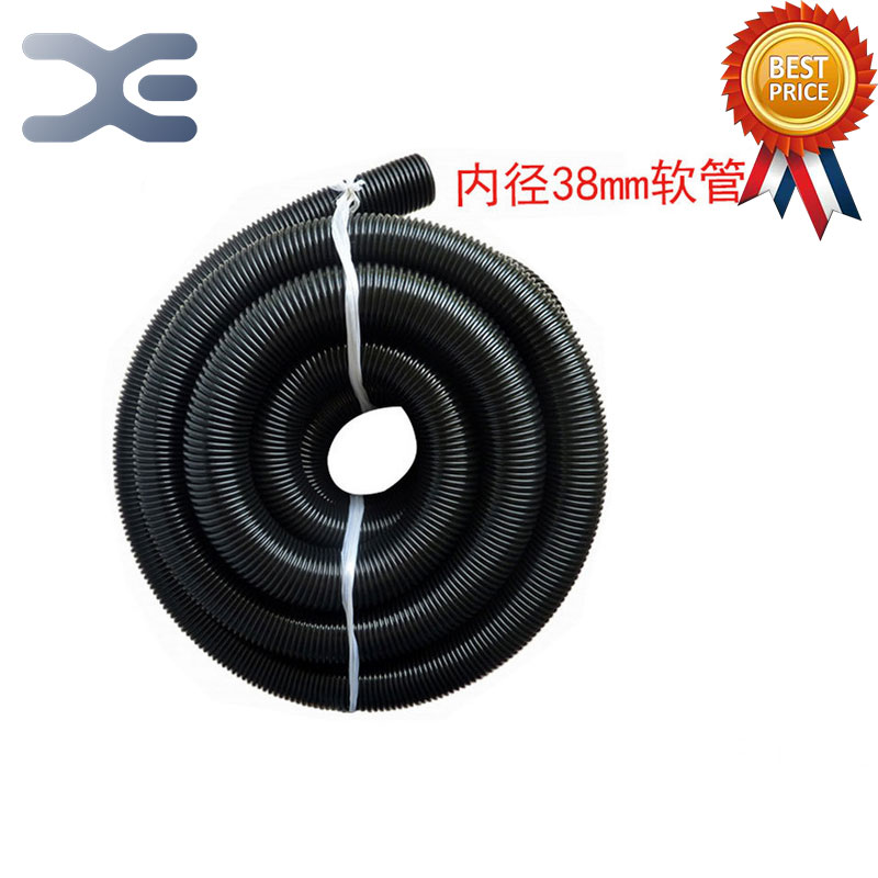 High Quality Universal Supply Hose Vacuum Cleaner Accessories Vacuum Cleaner Tube Inner Tube 38mm Threaded Pipe high quality extension pipe hose soft tube