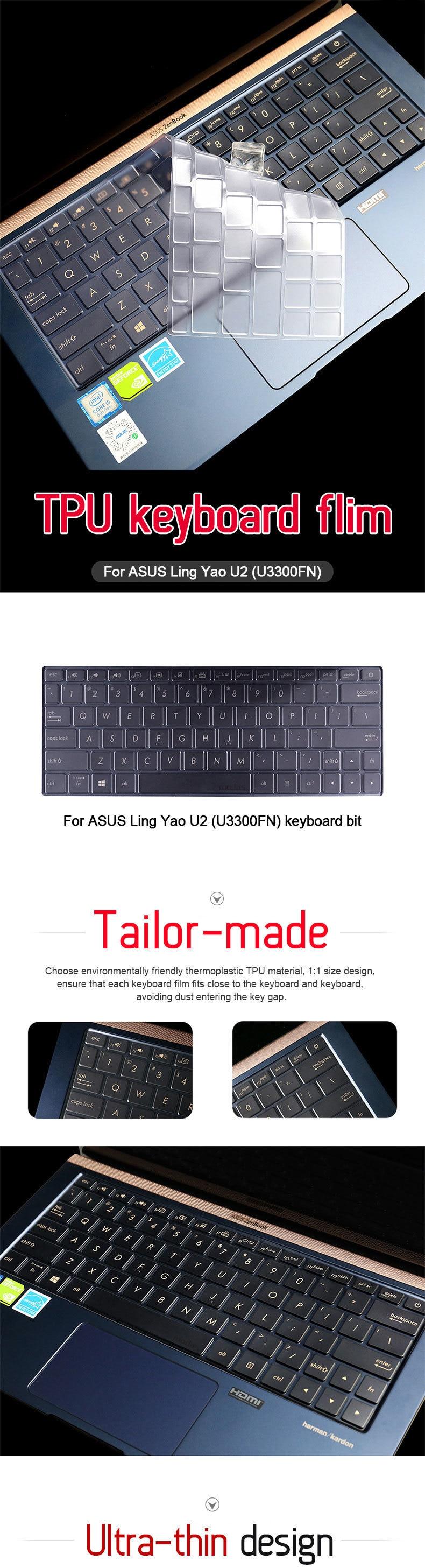 Laptop TPU keyboard protector film cover For ASUS U3300FN U2 Generation  Invisible waterproof Keyboard Protective membrane