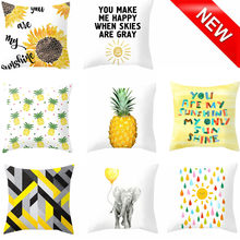 2019 Yellow Polyester Pillow Case Sofa Car Waist Throw Pillow Cover Home Decoration Housse de Coussin Pillowcases Cushion Cover(China)
