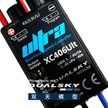 DualSky XC406ULT Xcontroller Ultra series high end brushless ESC support Futaba S.Bus2 / Fixed wing helicopter hobbywing platinum 50a v3 high performance esc for align trex 450 450l helicopter fixed wing esc