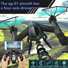 wifi fpv rc drone AG 01 2 4GHz 4CH Outdoor and indoor RC Drone RC Quadcopter